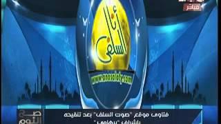 «الغيطي» مُهاجمًا ياسر برهامي: «فتاويه مقرفة وشاذه».. «فيديو»