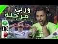ملخص مباراة قطر والسعودية 2-0 🔥 | تعليق عصام الشوالي | كأس آسيا 2019