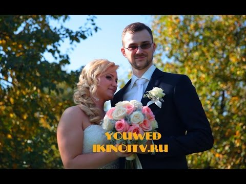 Фото и видеосъемка. Свадебная идилия www.ikinoitv.ru
