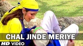Chal Jinde Meriye Video Song Himachali | Noorie - A Dream Girl | Suresh Chauhan, Deepali