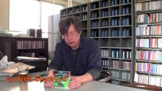 矢口清治が様々な角度から 洋楽やアーティストを動画でご紹介する曲ナビ...