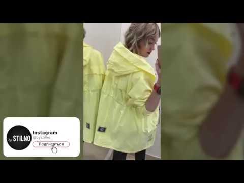 Женская желтая ветровка с капюшоном