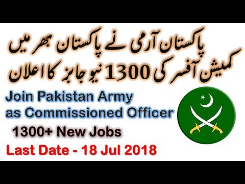 Pak Army Latest 1300 New jobs 2018 for Male and Female | Online