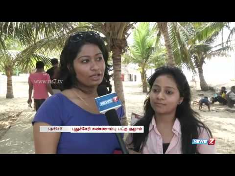 Chunnambar backwaters, a tourist paradise near Puducherry | Payanam. Com |  News7 Tamil |