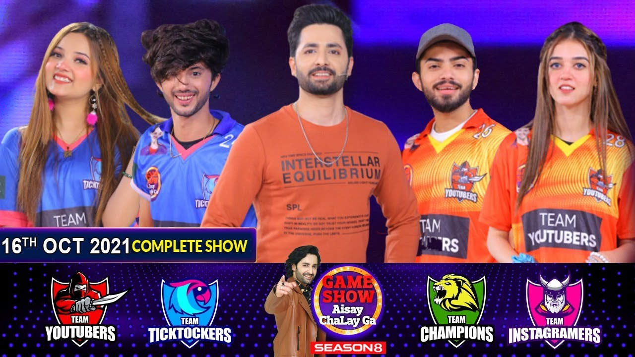 Download Game Show Aisay Chalay Ga Season 8 | Danish Taimoor Show | 16th October 2021 | Complete Show