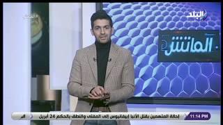هاني حتحوت: الإسماعيلي يسقط في فخ التعادل أمام قسنطينة الجزائري في الوقت القاتل