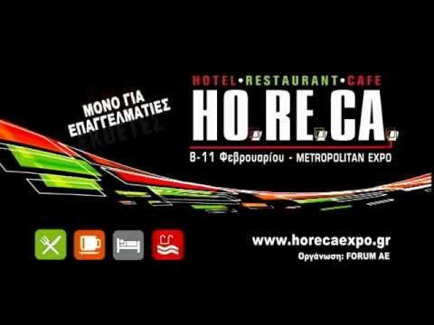 Μαζική εστίαση στην 8η HORECA 2013