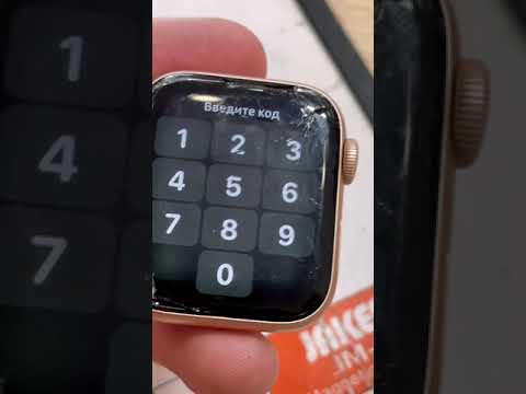 Заменить стекло Apple Watch 4/40mm в Тюмени