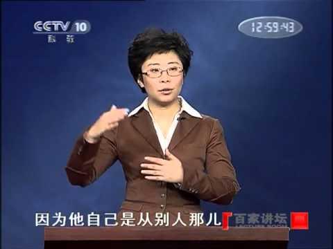 《百家讲坛》 20110604 大隋风云——上部(二十一) 太子失宠