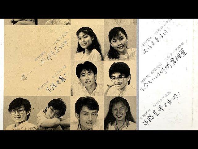 那些年我們一起唱的歌 #129 |林隆璇-三分之一的時間