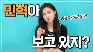 서울대생은 과외생이 이해못하는 걸 이해못할까?