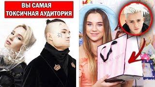 Фанаты захейтили фит Моргенштерна и Клавы Коки | Адушкина показала подарок от Златоуста