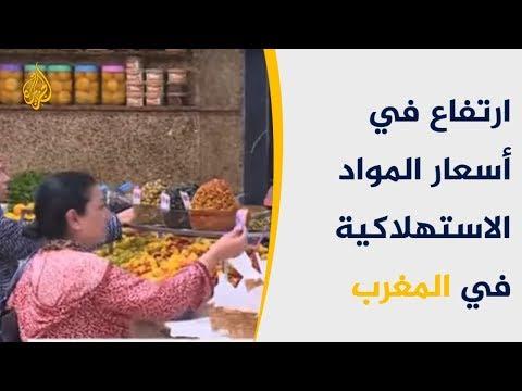 إجراءات حكومية لمحاربة الغلاء بالمغرب  - نشر قبل 16 ساعة