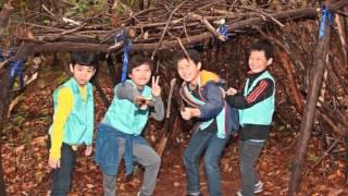 """GPS 어린이마을 """"숲에서 놀자"""""""