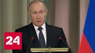 Путин потребовал от Генпрокуратуры немедленно реагировать на нарушения прав бизнесменов - Россия 24