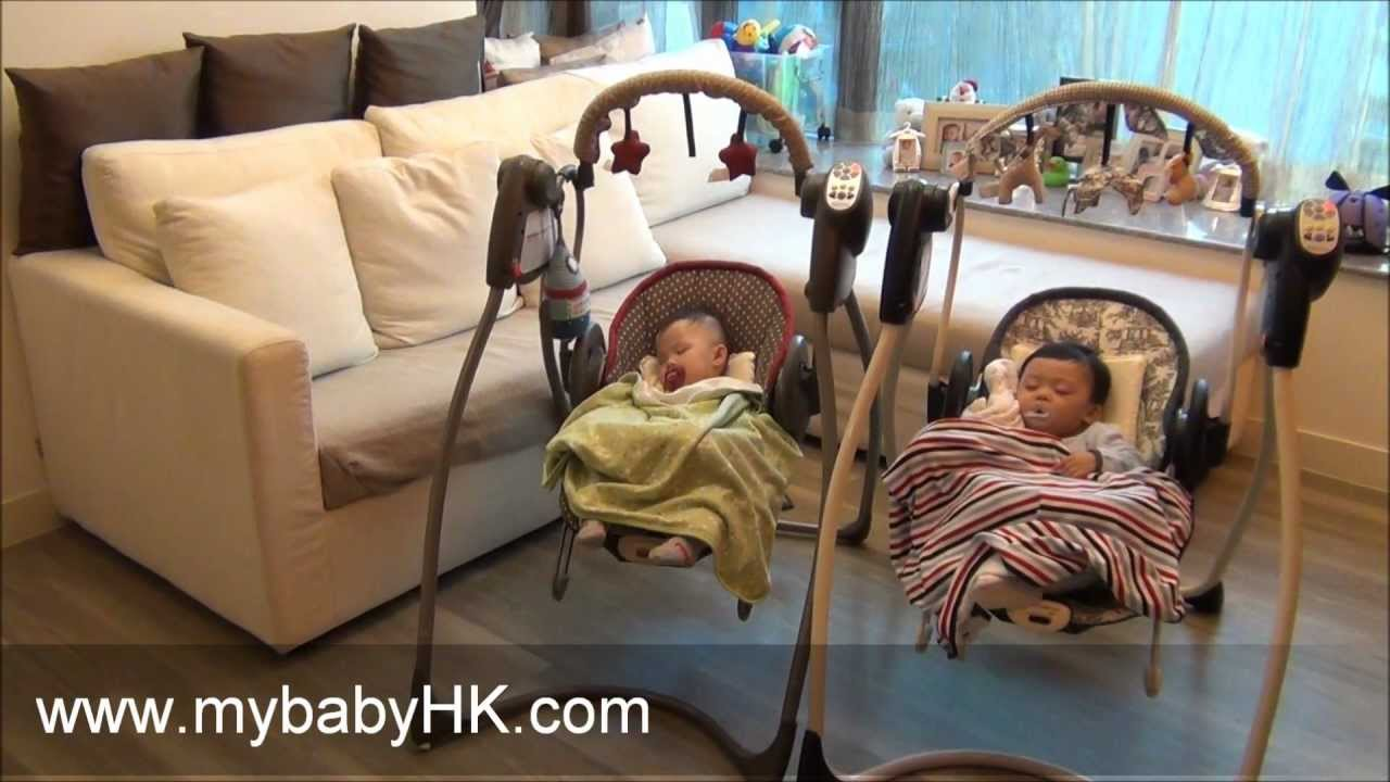 baby swing vibrating chair combo retro rocking best the graco and bouncer 2 in 1 starburst berkshire at www mybabyhk com youtube