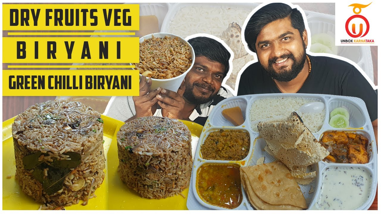 Dry Fruits Biryani | Agarwal Food Service review | Veg Biryani |Unbox Karnataka |Kannada Food Review