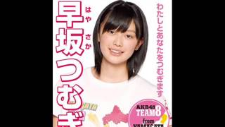 AKB48/SKE48/NMB48/HKT48 全メンバー キャチフレーズ/自己紹介 音源一覧 http://www.u-ma.net/akb/c/ - AKB48 Group Members List & Catchphrase Summary ...