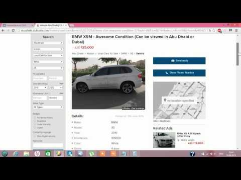 Авто из ОАЭ. Выбор авто на сайте./ Cars from UAE. Choosing car