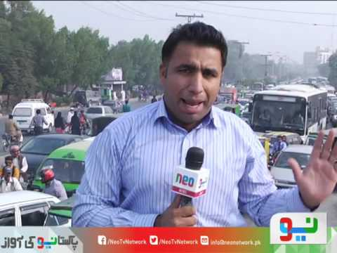 Lahore Traffic Jam Live Reporting by Zubair Sajid Dhillon
