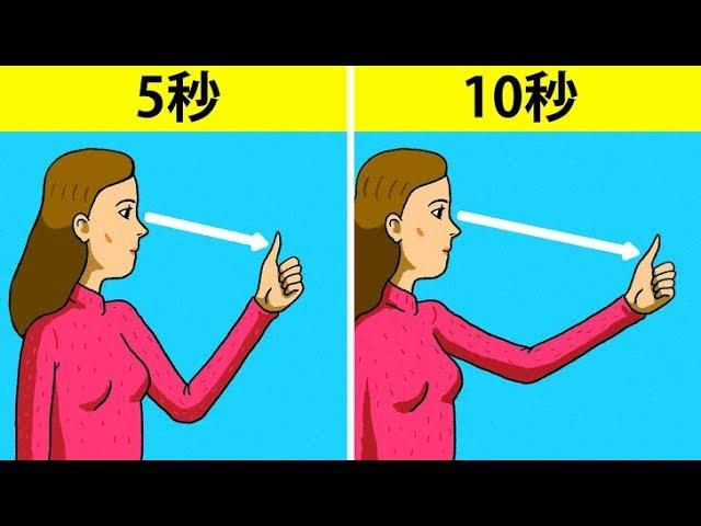 めがねなしで自然に視力を改善する10の方法