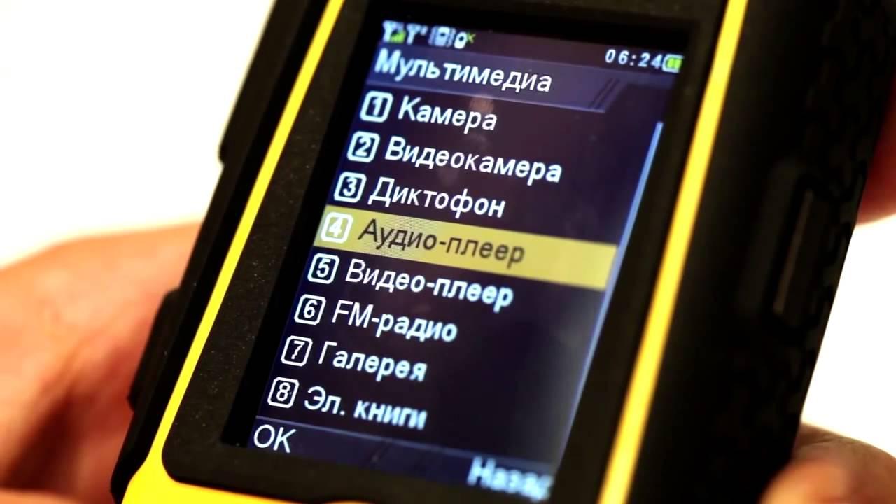 Интернет-магазин мтс: купить texet, выгодные цены на texet, продажа texet с доставкой и гарантией по россии, подробное описание, отзывы,