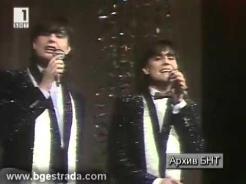 Братя Аргирови   Залез 1985   YouTube1