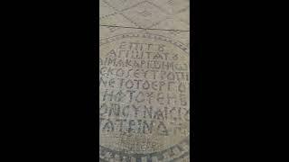 Сейфора (Циппори) 5  Медальон города .Эпит .