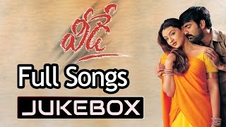 Veede Telugu Movie Songs Jukebox ll Ravi Teja, Aarthi agarwal