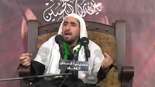 السيد حسن الخباز- زيارة الإمام الحسين عليه السلام تطيل الأعمار و تزيد في الأرزاق وتركها ينقص الأعمار