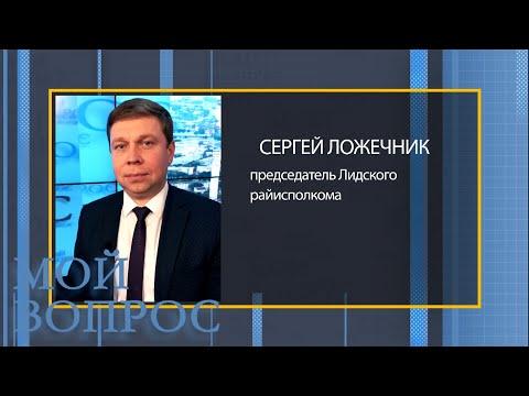"""""""Мой вопрос"""" 07.01.21"""