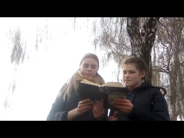 """Изображение предпросмотра прочтения – «""""СОШ №1 п.Пристень""""» читают произведение «Гроза в горах» А.И.Солженицына"""