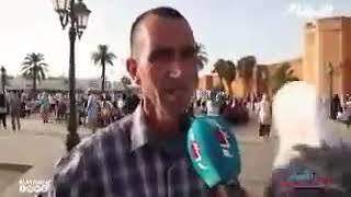 المغربي مين يالاه تيجي من الخاريج