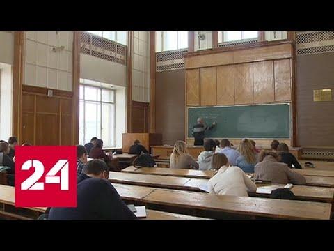 Названы самые востребованные в России профессии - Россия 24