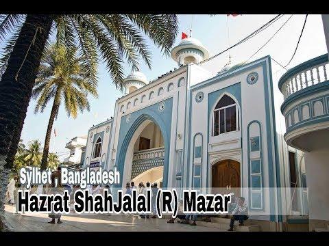 Hazrat ShahJalal  (R) Mazar (হযরত শাহজালাল (রঃ) মাজার) Traveling sylhet | Bangladesh