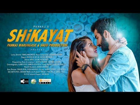 SHIKAYAT - Full Video Song | PANKAJ WARUNGASE | VINIT & TRISHA | RUSHIKESH & MAYURI - Orange Music