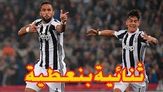 اهداف مباراة يوفنتيس و ميلان (4-0) ثنائية بنعطية (شاشة كاملة) نهائي كأس ايطاليا