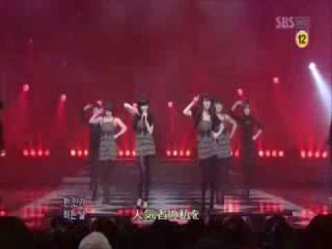 Brown Eyed Girls My Style 日本語字幕付き