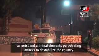 بيان وزارة الداخلية حول التكفيريين المتورطين في حوادث إرهابية بالقاهرة والجيزة