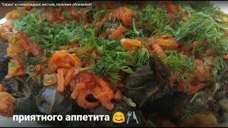 """""""Сарма"""" из виноградных листьев, пальчики оближешь!!!"""