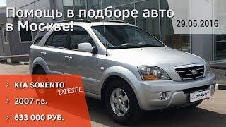 отзыв о Бани 53 ру из Пестова РАЗВОД banya53.ru bani53.ru и т.п.