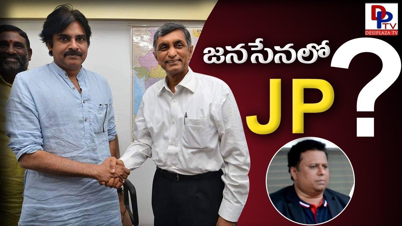 జనసేనలో JP II JanaSena State Coordinator Dr.Hari Prasad Pasupuleti Exclusive Interview
