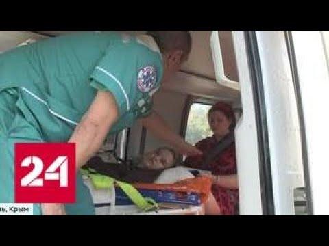 Трагедия в Керчи: кто помогал спасать пострадавших - Россия 24
