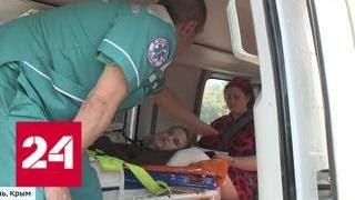Смотреть видео Трагедия в Керчи: кто помогал спасать пострадавших - Россия 24 онлайн
