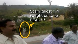 scary ghost videos real ghost caught on tape in india   scary videos of ghosts ghost videos on tape