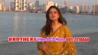 Ghazala Javid NEW Dubai Song Lass De Mene Raka.nasiim