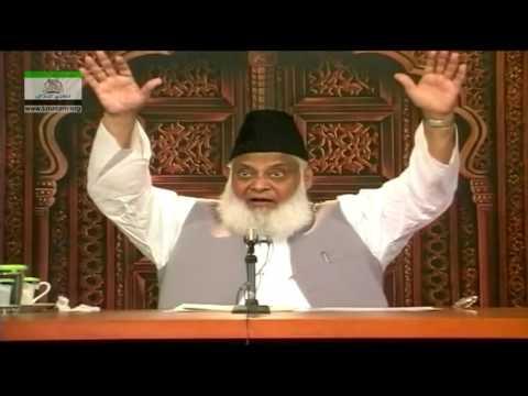 Haqeeqat E Shirk 4/4 Dr Israr Ahmed HD