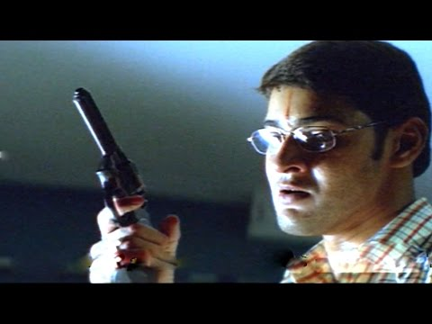 Nijam Movie    Mahesh Babu & Rameshwari...