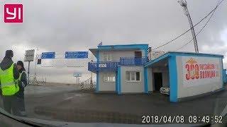 Пост ДПС Орск-Оренбург  08 04 2018г