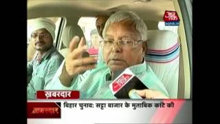 Khabardaar: Bihar Election Results To Come Out Soon